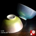 夫婦茶碗 銀彩二色(WAZAHONPO-40338)
