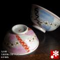 夫婦茶碗 白桜つなぎ 田中柚伎(WAZAHONPO-40339)