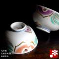 夫婦茶碗 椿文 山崎幸山(WAZAHONPO-40342)