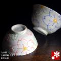 夫婦茶碗 花遊々 相川志保(WAZAHONPO-40352)