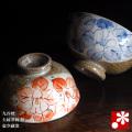 夫婦茶碗 椿 虚空蔵窯(WAZAHONPO-40353)