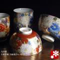 九谷焼 夫婦茶碗 夫婦湯呑セット 金花詰(WAZAHONPO-40373)