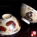夫婦茶碗 六瓢(無病) 古青窯(WAZAHONPO-KOSEI02)
