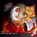 九谷焼 10号打ち出の小槌(盛鶴/金亀) 盛(WAZAHONPO-M0001)