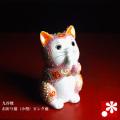 お祈り猫(小型) 特上ピンク盛(minioinori-pink)