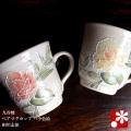 ペアマグカップ バラ色絵 相川志保(WAZAHONPO-ai-0001)
