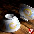 九谷焼 夫婦茶碗 兎(W-30523)