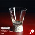 九谷和グラス