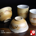 九谷焼 夫婦茶碗 夫婦湯呑セット 金箔連山(WAZAHONPO-40362)