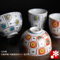九谷焼 夫婦茶碗 夫婦湯呑セット 色石畳(WAZAHONPO-30563)
