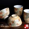 九谷焼 夫婦茶碗 夫婦湯呑セット 紅葉(WAZAHONPO-30566)