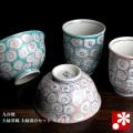 九谷焼 夫婦茶碗 夫婦湯呑セット うずまき(WAZAHONPO-30568)