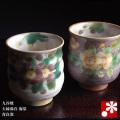 九谷焼 夫婦湯呑 海棠 青良窯(WAZAHONPO-40732)