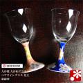 九谷和グラス ペアワイングラス 花文(WAZAHONPO-WAGLASS01)