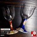 九谷和グラス ペアワイングラス 華文(WAZAHONPO-WAGLASS00)