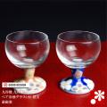 九谷和グラス ペア冷酒グラス(小) 花文(WAZAHONPO-WAGLASS05)