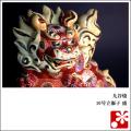 九谷焼 10号立獅子 盛(WAZAHONPO-41865)