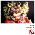 九谷焼 10号剣獅子 盛(WAZAHONPO-41866)