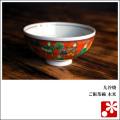 ご飯茶碗 木米(WAZAHONPO-30477)