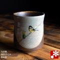 九谷焼 湯呑み のどか(WAZAHONPO-40650)