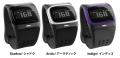 【ワケあり】ミオ・アルファ mio ALPHA 腕時計だけで継続的に心拍計測!胸ベルト不要!【特別価格】【送料無料】
