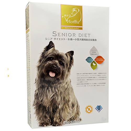 メディマル ホトフ シニア ダイエット・8歳~小型犬種用総合栄養食 50g テイスティングサイズ