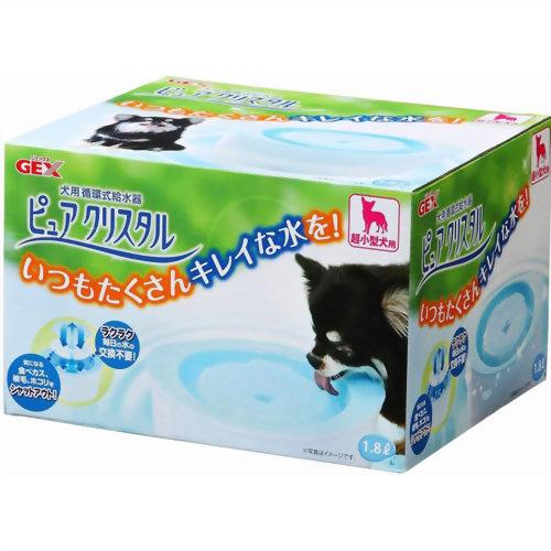 GEX ジェックス 犬用 循環式給水器 ピュアクリスタル 超小型犬用 1.8L