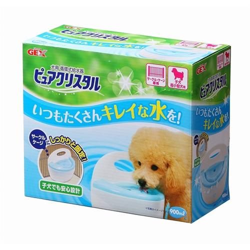 GEX ジェックス 犬用 循環式給水器 ピュアクリスタル サークル・ケージ 子犬用 900ml