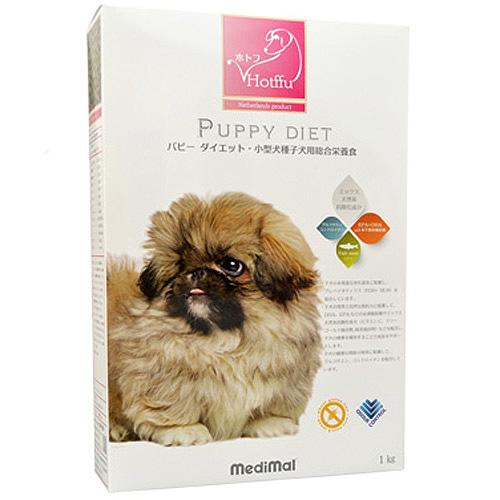 メディマル ホトフ パピー ダイエット・小型犬種子犬用総合栄養食 1Kg