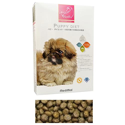 ディマル ホトフ パピー ダイエット・小型犬種子犬用総合栄養食 50g テイスティングサイズ 粒