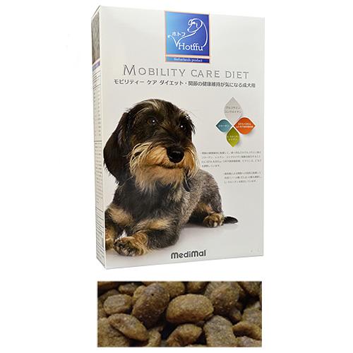 メディマル ホトフ モビリティー ケア ダイエット・関節の健康維持が気になる成犬用 50g テイスティングサイズ 粒