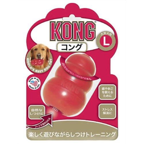 テトラジャパン KONG コングL