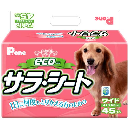 第一衛材 P.one ecoエコ サラ・シート  ワイドサイズ 45枚入 PEW-602