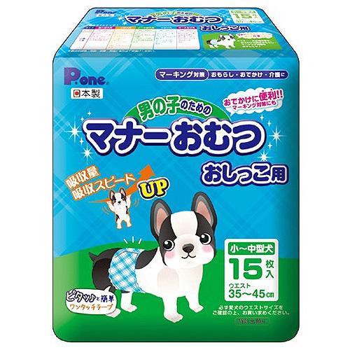 第一衛材 P.one 男の子のためのマナーおむつ おしっこ用 小型~中型犬15枚入 PMO-702