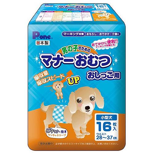 第一衛材 P.one 男の子のためのマナーおむつ おしっこ用 おしっこ用 小型犬16枚入 PMO-701