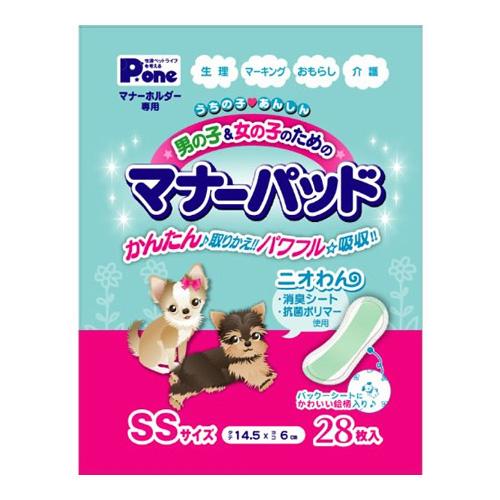 第一衛材 P.one 男の子&女の子のためのマナーパッド SSサイズ  28枚入 PMP-031