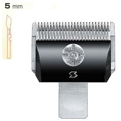 清水電機工業 スピーディク 電気バリカン用替刃 5mm