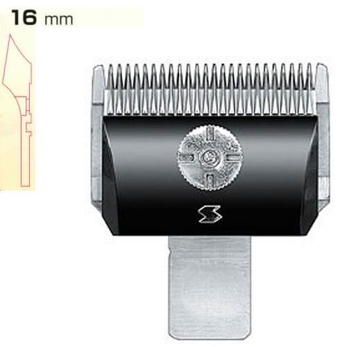 清水電機工業 スピーディク 電気バリカン用替刃 16mm