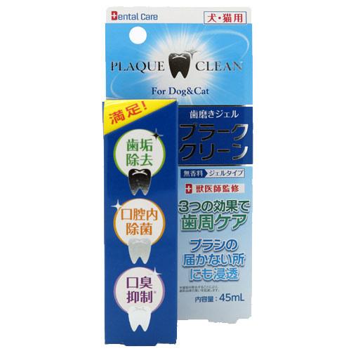 ニチドウ 犬・猫用 プラーク・クリーン 歯磨きジェル 45ml