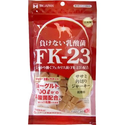 THジャパン 乳酸菌 FK-23 ササミ角切りジャーキー 100g