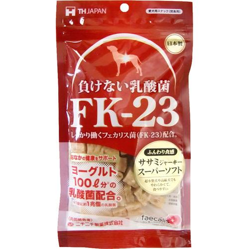 THジャパン 乳酸菌 FK-23 ササミジャーキスーパーソフト 80g