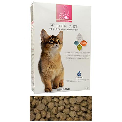 メディマル カトフ キトン ダイエット・子猫用総合栄養食 1kg 粒