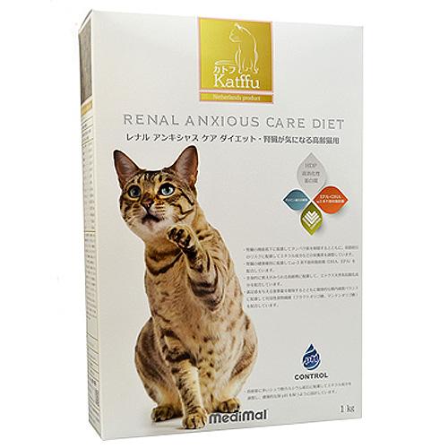 メディマル カトフ レナル アンキシャス ケア ダイエット・腎臓が気になる高齢猫用 1kg