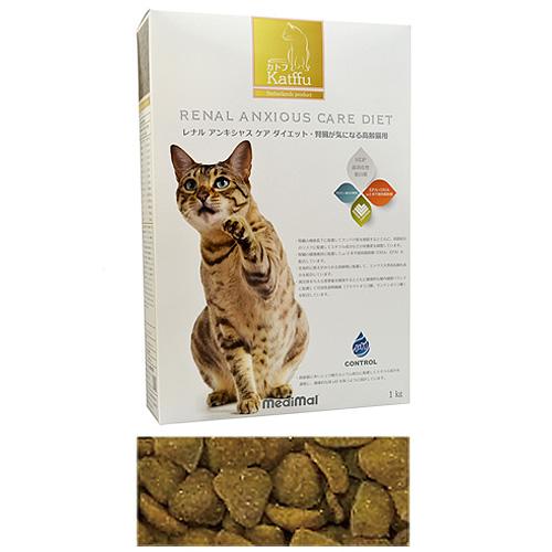 メディマル カトフ レナル アンキシャス ケア ダイエット・腎臓が気になる高齢猫用 1kg 粒