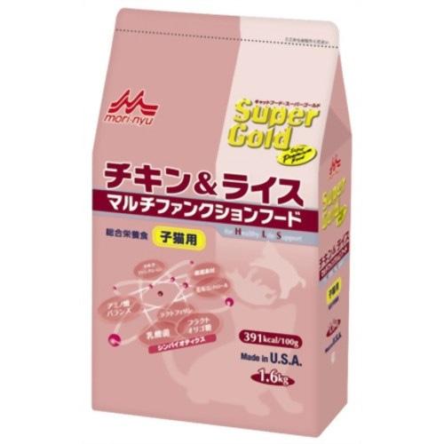 森乳 スーパーゴールド チキン&ライス マルチファンクションフード(子猫用) 1.6kg