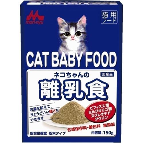 森乳 ワンラック ネコちゃんの離乳食(粉末) 150g 【国産品】