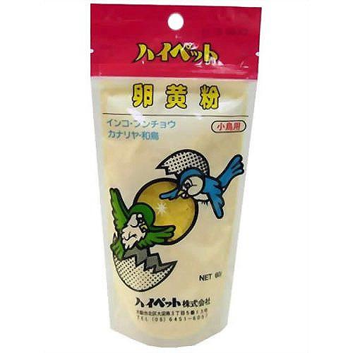 ハイペット 卵黄粉 60g