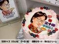 通販 似顔絵ケーキ5号10