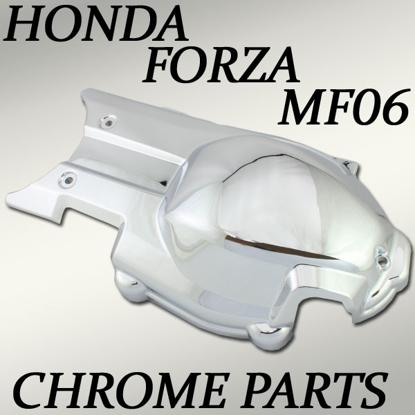 MF06 フォルツァ メッキプーリーケース
