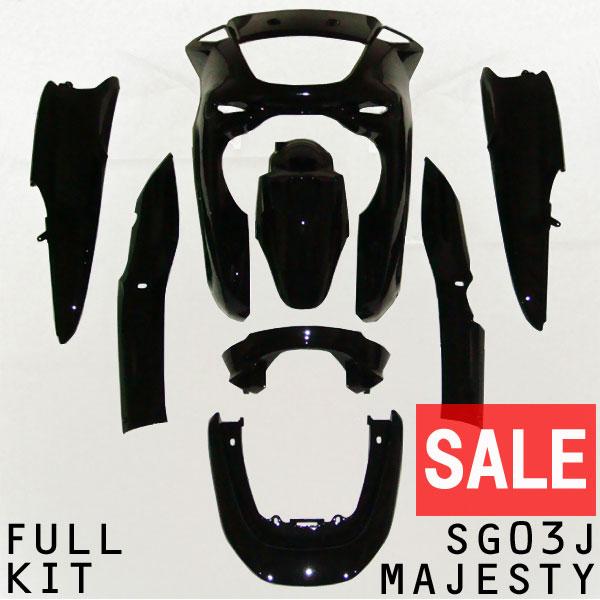 ★セール マジェスティ/C 用(SG03J):ブラック 塗装済 アッパーカウル フルセット